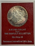 GREAT BU 1889-S MORGAN SILVER DOLLAR. MS65 REDFIELD HOLDER