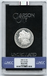 CHOICE BRILLIANT UNCIRCULATED 1884 CARSON CITY SILVER DOLLAR GSA HOARD
