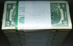 BRICK OF 1000 UNCIRCULATED $2 FEDERAL RESERVE NOTES