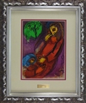 CHAGALL *DAVID MOURNING* Rare Framed Original Lithograph