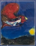 CHAGALL *THE VILLAGE BY NIGHT* FRAMED LITHOGRAPH