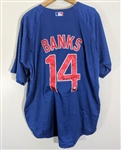HALL OF FAME BASEBALL PLAYER ERNIE BANKS SIGNED JERSEY