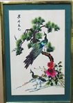 VINTAGE CHINESE SILK EMBROIDERY ARTWORK