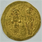 SELDOM SEEN GOLD HISTAMENON OF ROMANOS II, 1028 TO 1034 AD. CHRIST AND VIRGIN MARY!