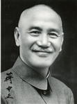 SIGNED AUTOGRAPHED PHOTO OF CHIANG KAI SHEK FOUNDER OF THE CHINESE REPUBLIC AND PRESIDENT OF TAIWAN